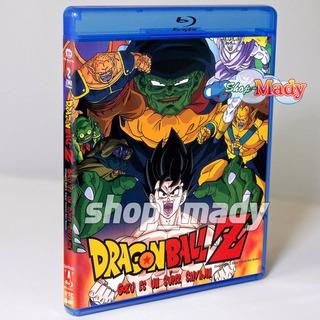 Dragon Ball Z Goku Es Un Súper Saiyajin Blu-ray Región A,b,c