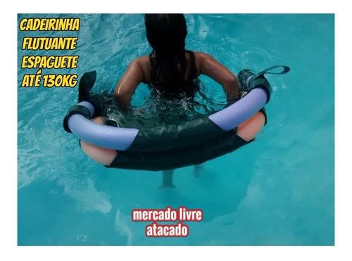 Cadeirinha Flutuante De Espaguete Macarrão Para Piscina Natação Hidroginastica Lazer Mar Rio Capacidade Para 130kg