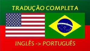 Tradução Inglês - Português | Emito Nf