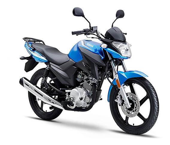 Moto Yamaha Ybr 125 - Descuento Efectivo
