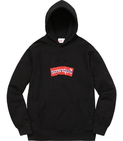 Supreme Comme Des Garcons Shirt Box Logo Hooded Sweatshirt