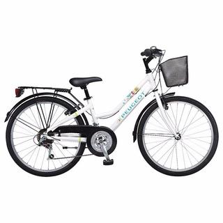 Bicicleta Urbana Peugeot Junior Cj R 24 18 Speed