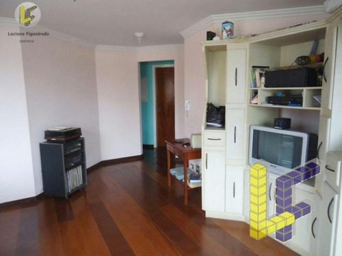 Venda Apartamento Santo Andre Vila Alice Ref: 14626 - 14626