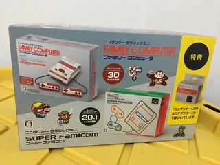 Nintendo Classic Mini Double Pack Famicom Y Super Famicon