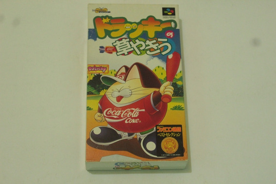 Dolucky No Kusayakiu Coca Cola Baseball Super Nintendo Snes