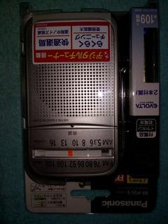 Rádio Panasonic Rf-p55s