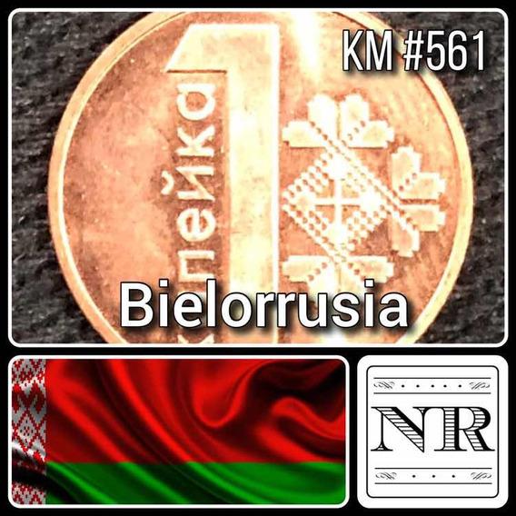 Bielorusia - 1 Kopek - Año 2009 (2016) - Km # 561