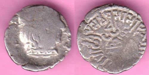 Imagen 1 de 4 de Moneda India Western Kshatraps (35 - 405 D C.), Plata L158