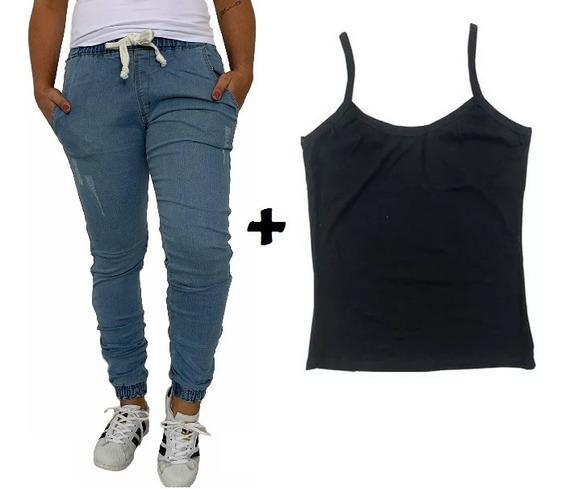 Calça Jogger Camuflada Feminina Você + Blusinha Alça