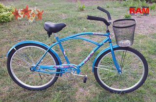 Bicicleta Playera Completa 26 Ram