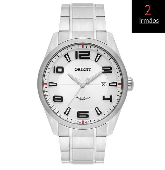 Relógio Orient Masculino Prateado Casual Mbss1297