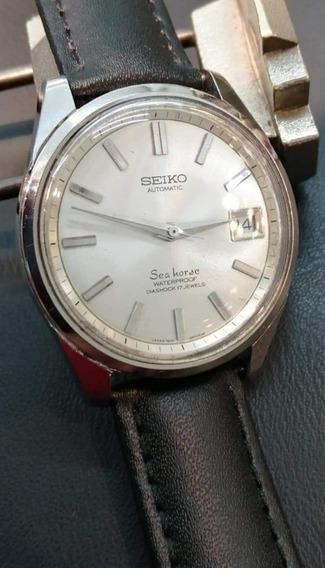 Seiko Sea Horse Vintage 1967