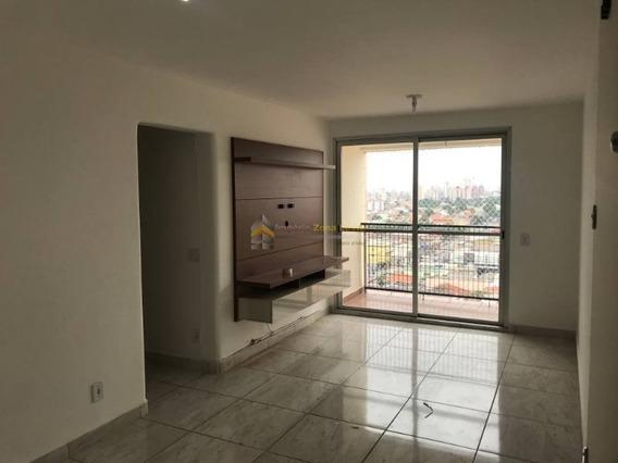 Apartamento Em Condomínio Padrão Para Locação No Bairro Vila Ré, 2 Dorm, 1 Vagas, 51 M² M - 3814
