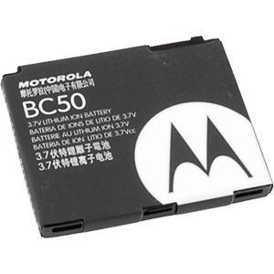 Bateria Motorola Bc50 Z8 Z10 Zn200 I290 I465 I876- M.d.plata