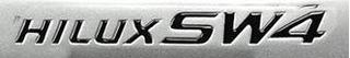Adesivo Emblema Overbumper Hilux Sw4