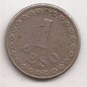 Paraguay Antigua Moneda De 1 Peso Año 1925 !!