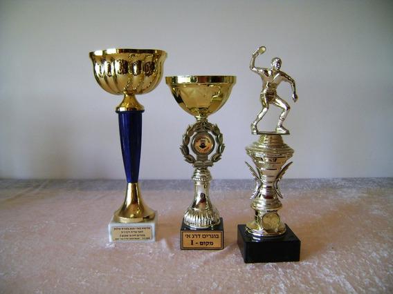 Israel Copas Trofeos De Israel. Lote X 3 Para Decoración