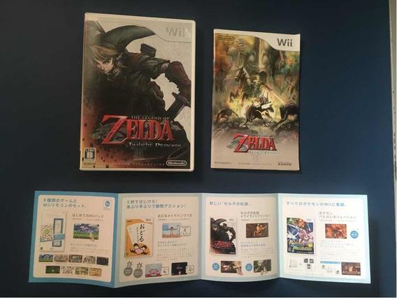 The Legend Of Zelda - Twillight Princess - Nintendo Wii