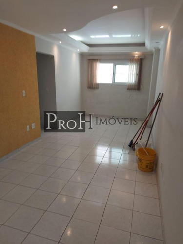 Imagem 1 de 15 de Apartamento Para Venda Em São Caetano Do Sul, Boa Vista, 1 Dormitório, 1 Suíte, 1 Banheiro, 1 Vaga - Rigdea