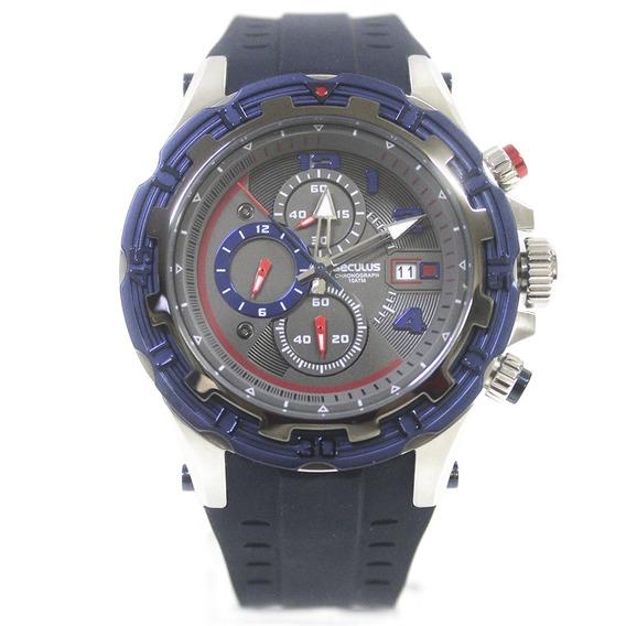 Relógio Masculino Seculus 20478g0svnu1 Azul