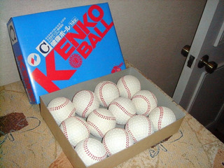 12 Pelotas De Béisbol De Goma Para Niños - Kenko Modelo C
