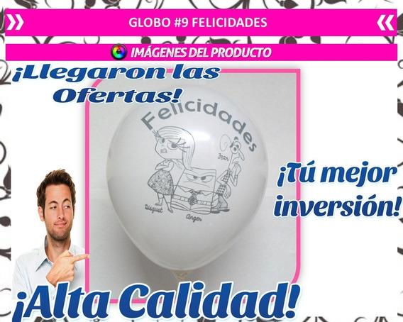 Globo De Latex Frozen Fiesta Cumpleaños Pepa Elsa Ana Fever