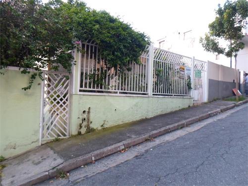Imagem 1 de 22 de Vila Madalena - Otimo Terreno - Reo467885