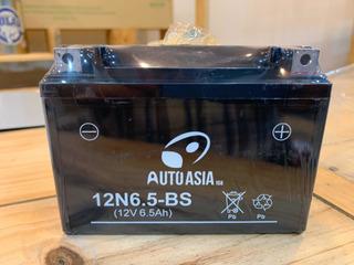 Batería De Gel Auto Asia Cg 150 12v 6.5 Ah