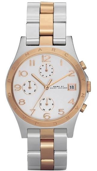 Relógio Marc Jacobs Rosê Mbm3070