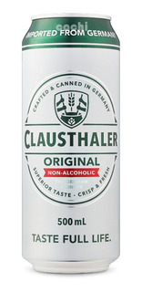 Cerveza Clausthaler Lata 500ml Sin Alcohol
