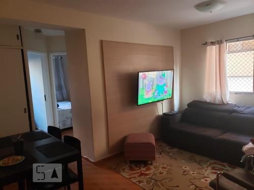 Apartamento À Venda - Aclimação, 2 Quartos,  46 - S893117196