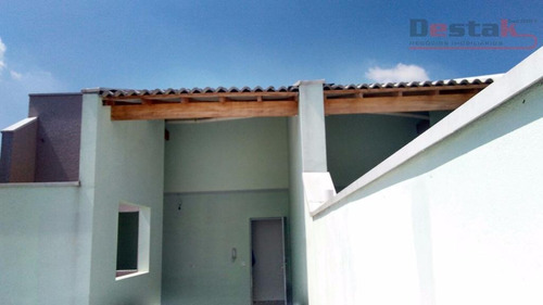 Cobertura, Parque João Ramalho, Santo André. - Co0048