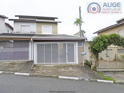 Imagem 1 de 23 de Casas Para Alugar  Em Vargem Grande Paulista/sp - Compre A Sua Casa Aqui! - 1398393