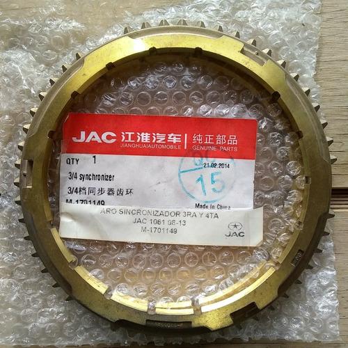 Aro Sincronizador 3 Y 4 Jac 1061