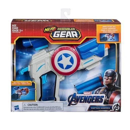 Nova Nerf Assemble Gear 2.0 Capitão América Ultimato Hasbro