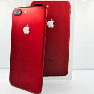 iPhone 7 Plus Red 128gb - Grátis R$700 Em Acessorios!