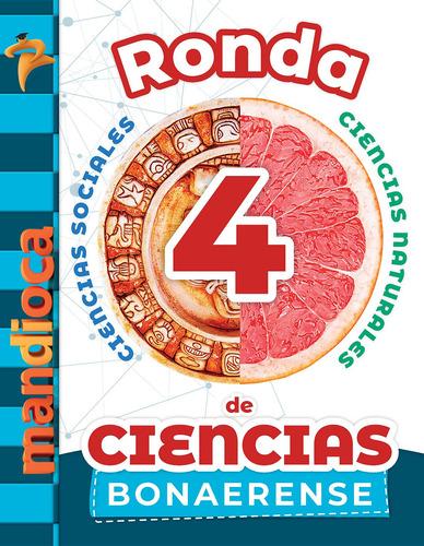 Imagen 1 de 1 de Ronda De Ciencias 4 Bonaerense - Estación Mandioca -