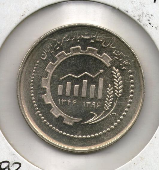Iran Moneda 5000 Rials 2017 Mercado Del Capital - Argentvs