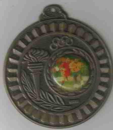 7890 Medalha I I Copa De Futebol Esc. Flamengo 55mm