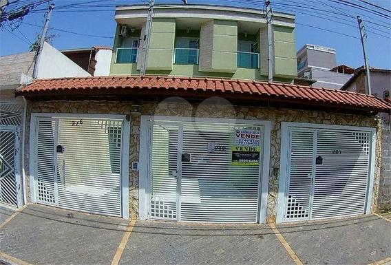 Casa-são Paulo-vila Matilde | Ref.: 170-im486757 - 170-im486757