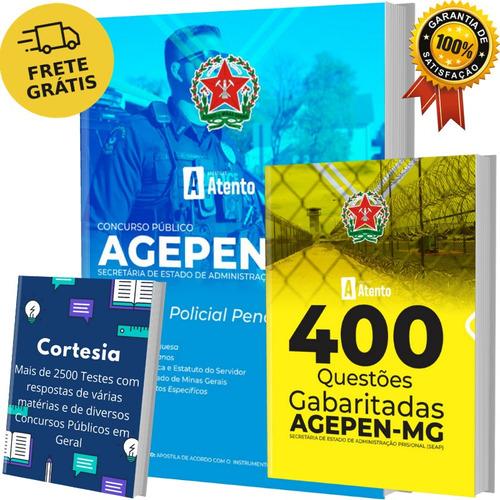 Kit Apostila + Caderno De Testes Agepen Mg - Policial Penal
