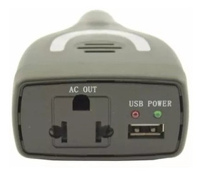 Conversor X-power 12v 75w 220v