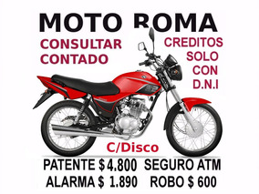 Motomel Cg 150 Motoroma
