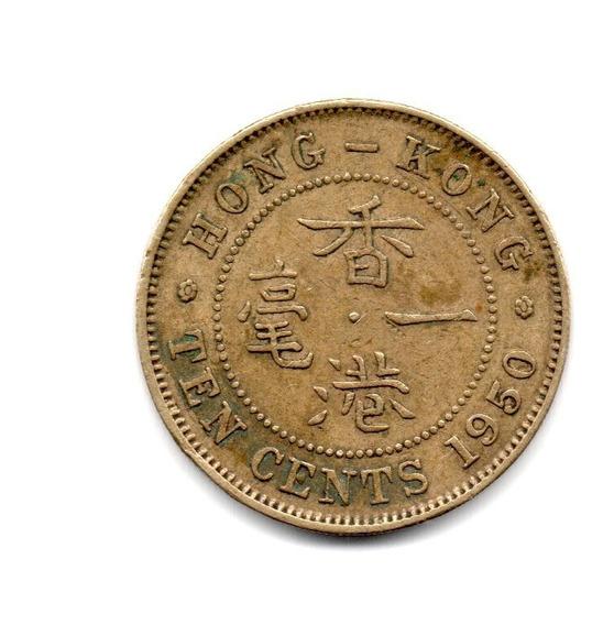 Moneda Hong Kong 10 Cents Año 1950 Km#25