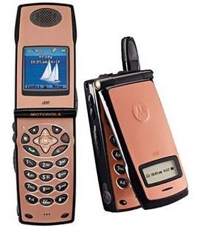 Motorola Nextel Iden I830 Dorado Oro Nuevo Sin Uso Gold