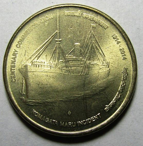 India Moneda Barco Komagata Maru 5 Rupias 2014 Unc