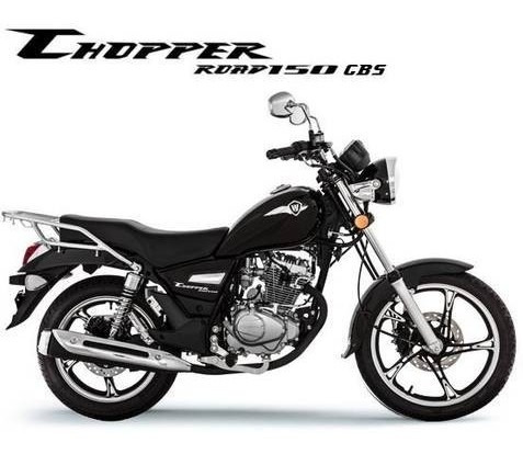 Imagem 1 de 1 de Haojue Chopper Road 150  2020