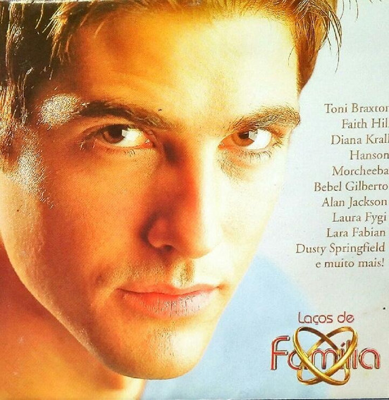 INTERNACIONAL FURACAO BAIXAR COMPLETO CD 2000