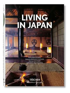 Living In Japan - Kathy Arlyn Sokol / Alex Kerr - Ed Taschen