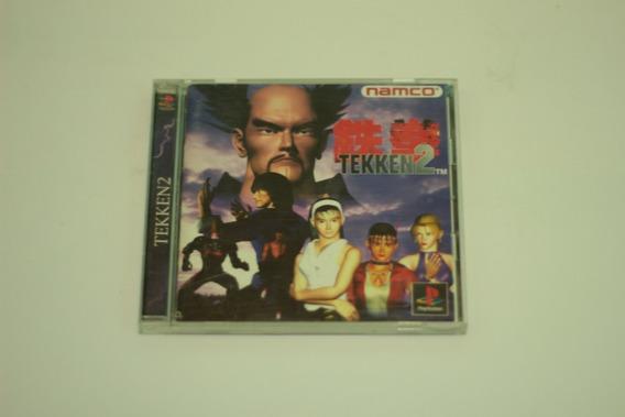 Jogo Tekken 2 Original Para Playstation 1 Ps1 Midia Preta
